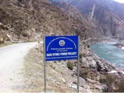 Dasu Hydro Power Project status