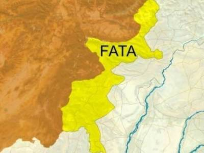 FATA reforms package implementation status