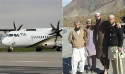PIA plane crash that left no survivor