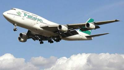 PIA plane that crashed had a bad history; Engineers reveal