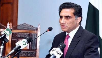 PM appoints new ambassador to United States