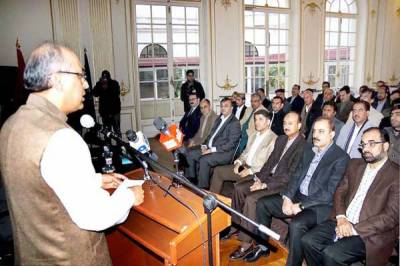 Eid Milad-un-Nabi celebrated at Pakistan Embassy France