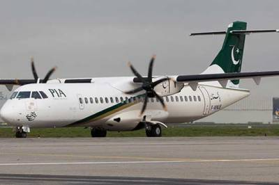 PIA ATR fleet grounded till further orders