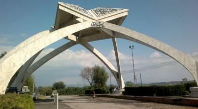 Pakistani university among top 100 Asian universities