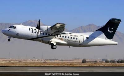 PIA plane crash: Foreign investigators visit crash site