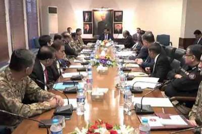 Sindh Apex Committee pays farewell to Corps Commander and DG Rangers
