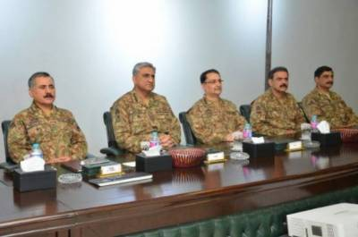 Terrorist facilitators in urban centres to be hunt down: COAS General Bajwa