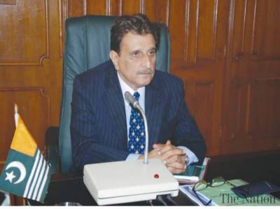 AJK Cabinet three new ministers allotted portfolios