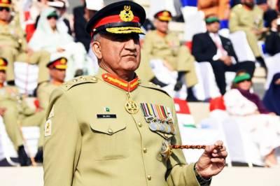 COAS General Qamar Bajwa arrives in Karachi