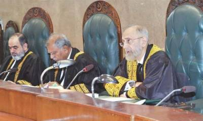 Judicial Commission of Pakistan recommends PHC CJ as Judge SC