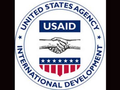 KPK government - USAID ink agreement