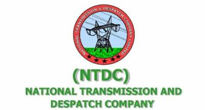 NTDC robust plan for enhancing transmission lines capacity in Pakistan