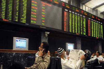 Pakistan Stock Exchange makes historic record