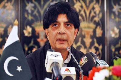 Ch. Nisar to challenge Quetta Commission inquiry report
