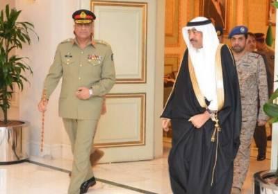 COAS General Qamar Bajwa arrives in Saudi Arabia on 3 day official visit