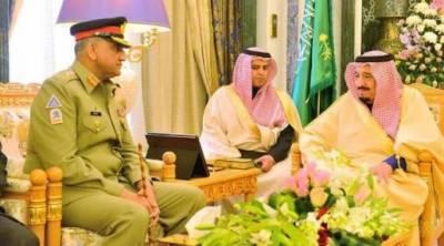 COAS General Qamar Bajwa meets Saudi King