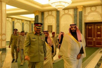 COAS holds important meeting with Saudi Defence Minister