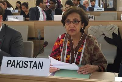 Tehmina Janjua chairs Review Conference of Convention on CCW