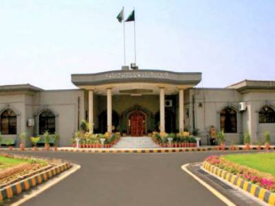 2 new permanent judges of Islamabad High Court takes oath