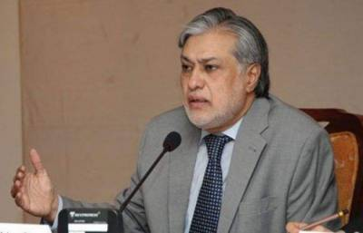ECNEC approves 7 projects worth Rs 145 billion