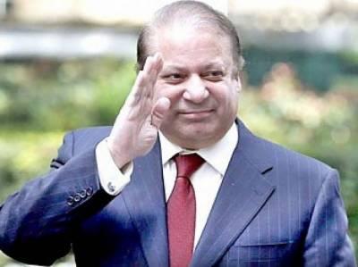 PM Nawaz Sharif leaves for Bosnia on official visit