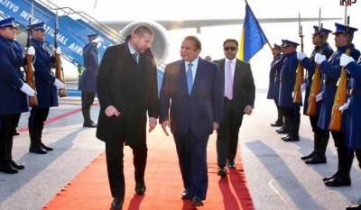 PM Nawaz Sharif welcomed in Bosnian capital on official visit