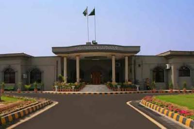 Islamabad High Court freezes CDA accounts
