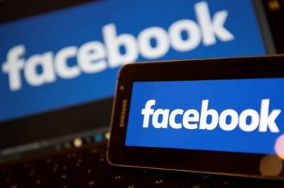 Live Audio streaming service: Facebook new service
