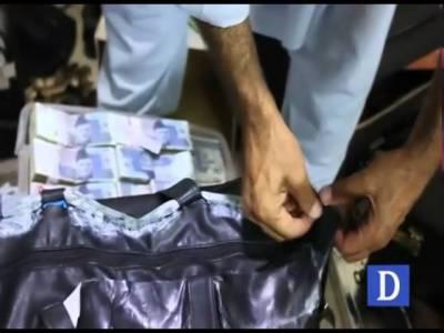 NAB accepts plea bargain request of former finance secretary Balochistan