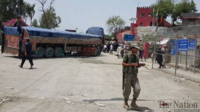 NADRA office at Torkham Gate to prevent entry of undocumented Afghans