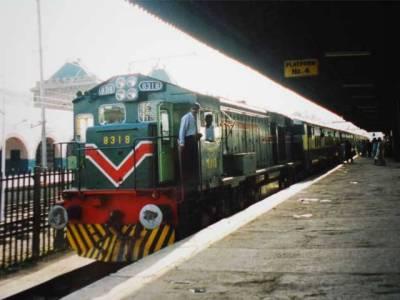 Sada Salamat Pakistan train to start from December 22
