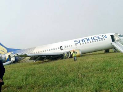 Shaheen Airlines plane makes emergency landing in Lahore