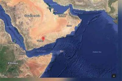 7 Pakistanis killed in rocket attack off Yemen coast