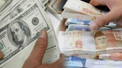 Dollar hits record high against Pakistani rupee
