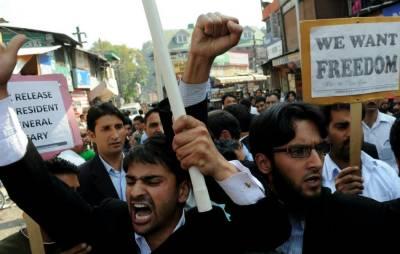 Kashmir Bar Association rises against India in Srinagar