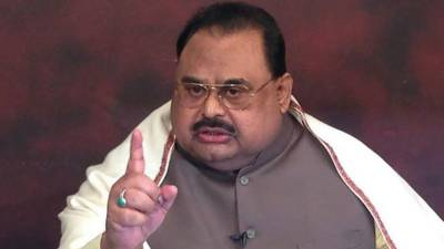 Lahore High Court hears Altaf Hussain treason case