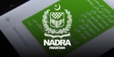 NADRA detects 48,331 fake/suspicious CNICs