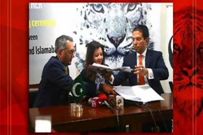 WWF-Pakistan signs MoU with Islamabad United for snow leapord conservation