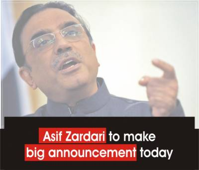 Asif Zardari to make big announcement today in Garhi Khuda Baksh