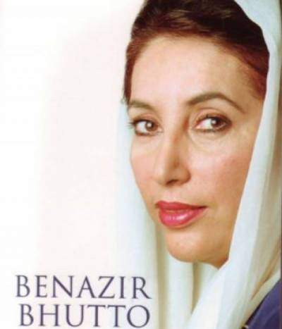 Benazir Bhutto 9th death anniversary being observed today