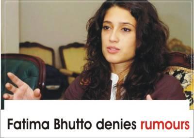 Fatima Bhutto denies rumours