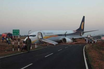 Indian plane skids of runway at Goa Airport