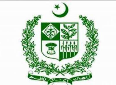 Interior Ministry rejects media reports on NAP