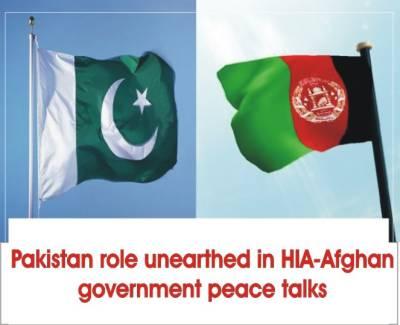 Pakistan facilitated peace talks between HIA-Afghan government