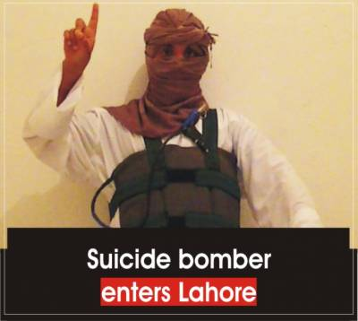 Suicide bomber enters Lahore to target new year celebrations
