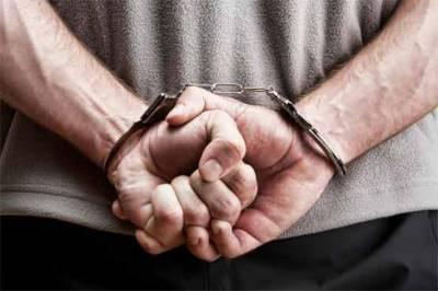 CTD arrest ISIS militant