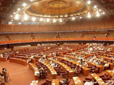 Illegal Dispossession (Amendment) Bill-2016 passed by NA body