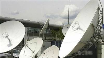 Lahore High Court ruled DTH license auction illegal