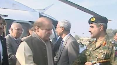 PM Nawaz Sharif inaugurates Chashma Nuclear Power Plant III