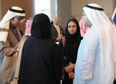 Saudi men barred from marrying Pakistani women